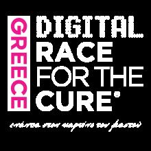 dRFC® logo - phrase-white